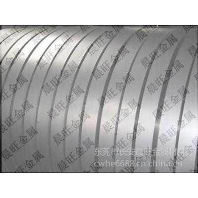 供应批发7050铝合金厂家 晨旺铝合金 铝排 铝棒 晨旺金属