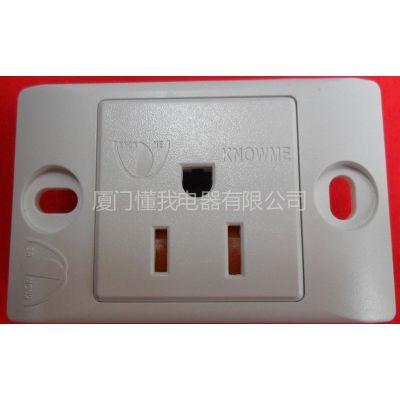 供应一位美标插座带安全门工业插座