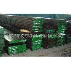 供应供应1.2379 德国撒斯特进口钢材 是一种高碳高铬合金工具钢