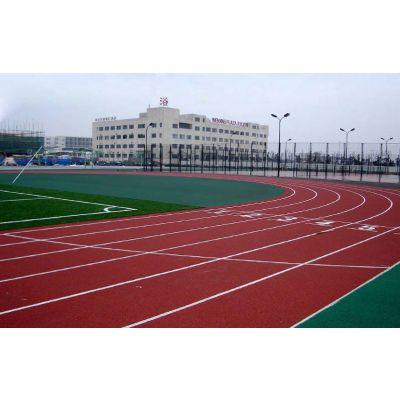 供应上海、江苏、浙江、学校塑胶操场、EPDM塑胶跑道工程、铺设施工厂家