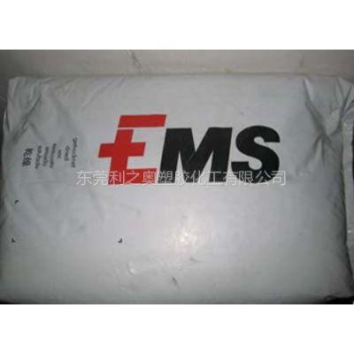 供应大量供应PA66瑞士EMSGVX-5H