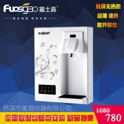 供应壁挂式管线饮水机 无热胆即热式管线机 专利加热技术