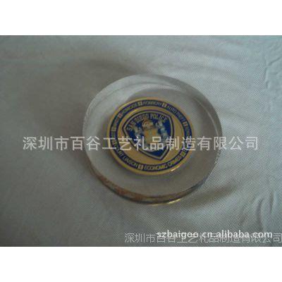 水晶胶内埋铜片微章纪念礼品 浮雕礼品 广告礼品 POLY工艺品