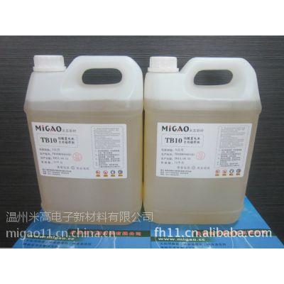 供应铅酸蓄电池专用铸焊剂 5公升/桶 厂家批发 TB10铅酸蓄电池铸焊剂