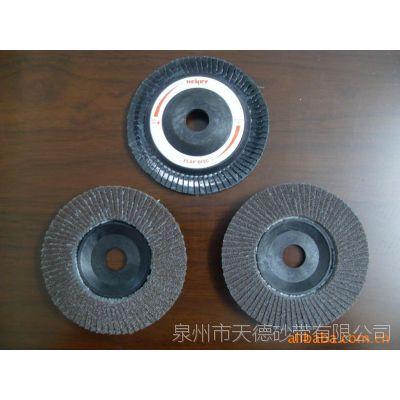 厂家直销供应 天德专业生产的砂布轮 优质耐用五金工艺品专用页轮