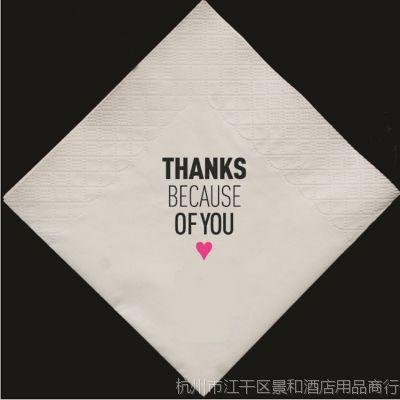 餐巾纸定做方形餐巾纸甜品店咖啡270纸巾饭店快餐酒店餐饮印logo