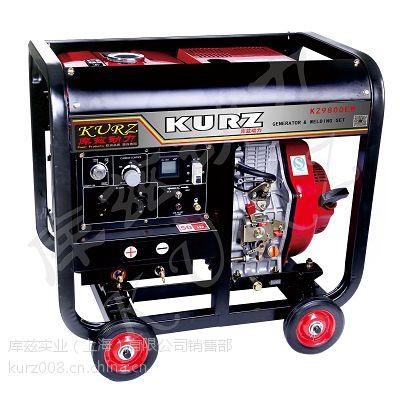 7千瓦柴油发电机