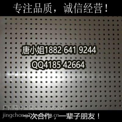 冲压件厂家专业供应镀锌圆孔冲孔网板