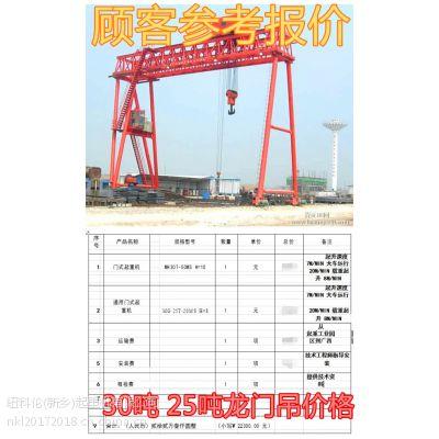 广东珠海行车行吊厂家 行吊销售设备在工业生产中的重大作用