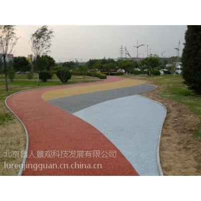 彩色透水混凝土厂家,透水混凝土厂家,鲁人景观