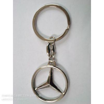 深圳厂家专业定制钥匙扣 金属钥匙扣 钥匙链 可定制LOGO