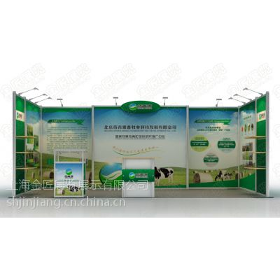 上海拉网展架,拉网背景墙
