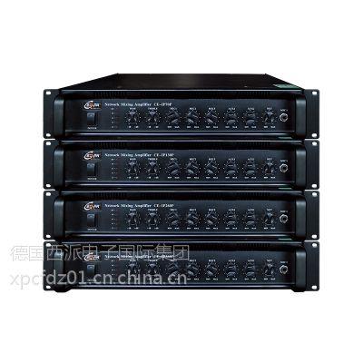 西派CEOPA 公共广播系统|校园设备 IP网络功放 CE-IP360P