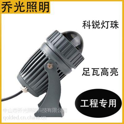 供应乔光照明远程照射圆形铝合金户外LED一束光加工定制工程专用