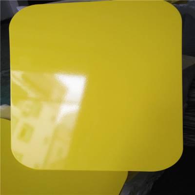 东莞正美供应 香港PP磨砂片材、彩色光面PP胶片、塑料本色透明板(图)
