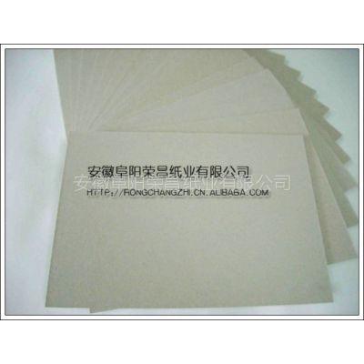 供应高品质多规格灰底白纸板 挺度好、强度大、不易变形