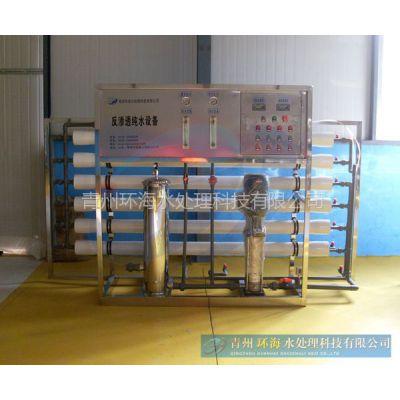 供应混床设备 离子交换设备 原水处理设备 青州环海水处理