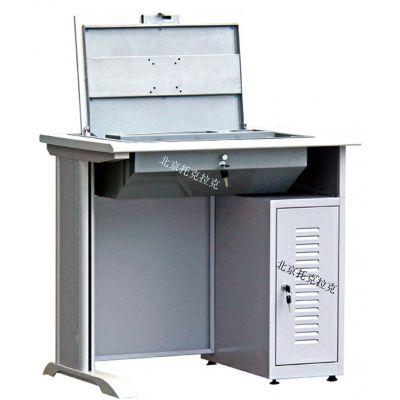 托克拉克TKLK-06电脑翻转桌钢木电脑桌高档培训会议室