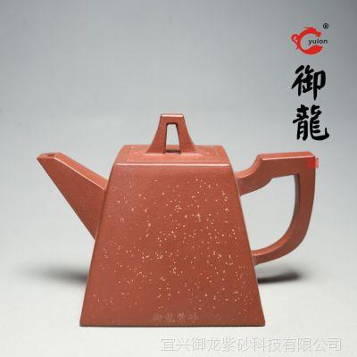 宜兴紫砂正品 厂家自销清水泥矮四方茶壶茶具