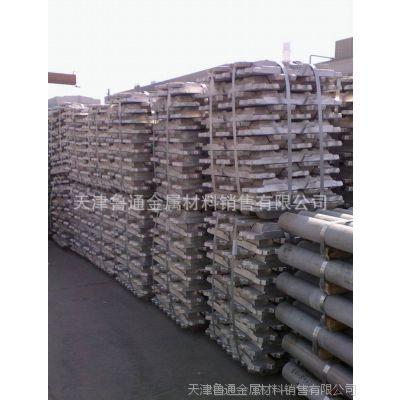 铝锭出口,出口铝锭,出口合金铝锭,有大量现货