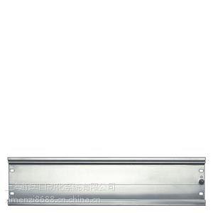 供应西门子2000mm导轨6ES7390-1BC00-0AA0