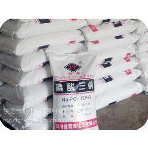 东莞石排磷酸三钠价格;东莞石龙磷酸三钠厂家;茶山磷酸三钠直销