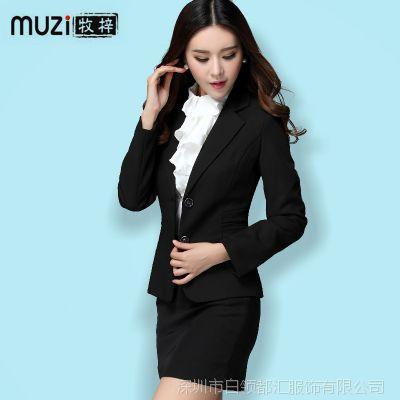 2015春装新款职业装女套装 韩版时尚修身女士西装工作服 厂家直销