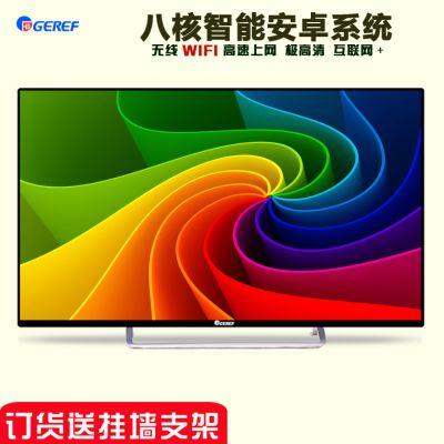 工厂直销新款防爆屏60寸液晶电视机智能WIFI全高清 超薄节能全国联保