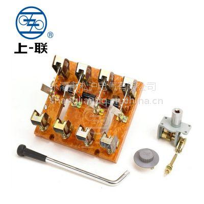 上海人民HS13BX-200/31旋转式刀开关参数,价格HS13BX-200/41样本