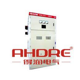 供应得润电气KYN61-40.5型铠装移开式交流金属封闭型开关柜