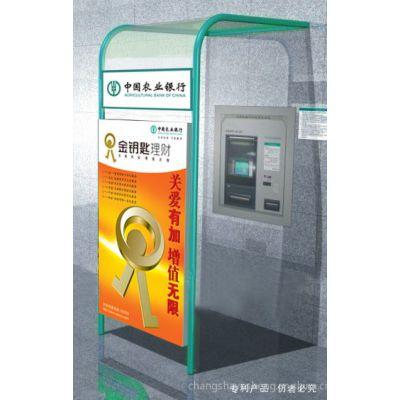 供应【株洲ATM防护罩生产厂家/浏阳农业银行ATM提款机罩定做】