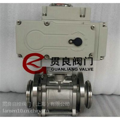 贯良自控阀门供应电动高真空球阀GUD、电动球阀