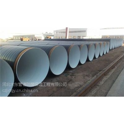 环氧树脂、聚祥通、沧州环氧树脂防腐厂家