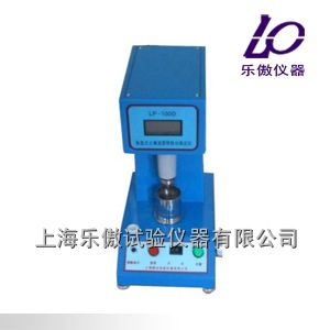 光电液塑限联合测定仪上海乐傲