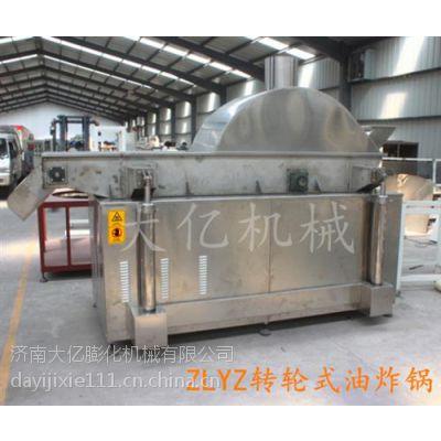 大亿膨化机械(图)、食品油炸锅厂家、食品油炸锅