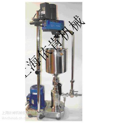 小试乳化机,研发用乳化机,中试乳化机