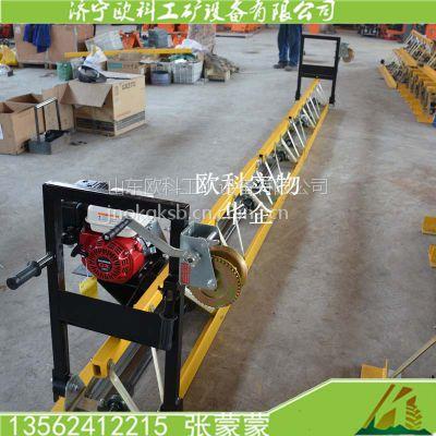 供应欧科10米路面摊铺机 汽油混凝土框架式整平机