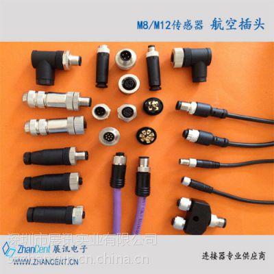 深圳M12防水连接器全金属屏蔽型-展讯