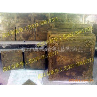 供应仿铜玻璃钢电表箱门(图)