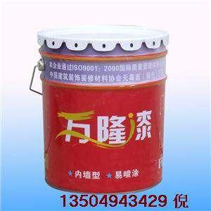 供应沈阳万隆牌WL009型颗粒质感漆价格13504943429