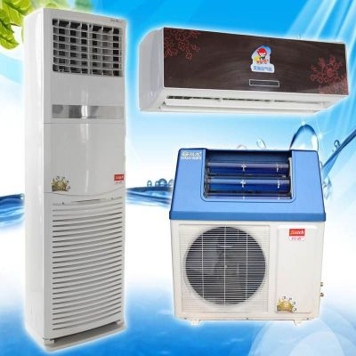 供应供应立柜式太阳能空调--江苏双志新能源有限公司--加盟双志太阳能空调,新能源好项目不容错过!