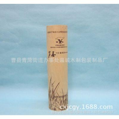 厂家直销软化木皮盒 树皮盒 木盒 皮盒 价格便宜