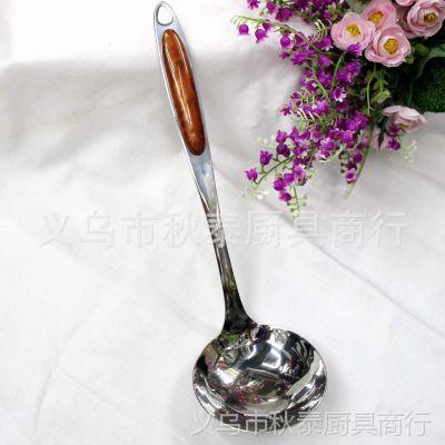 无磁不锈钢橄榄柄系列 不锈钢烹饪铲勺7件套  不锈钢厨具批发