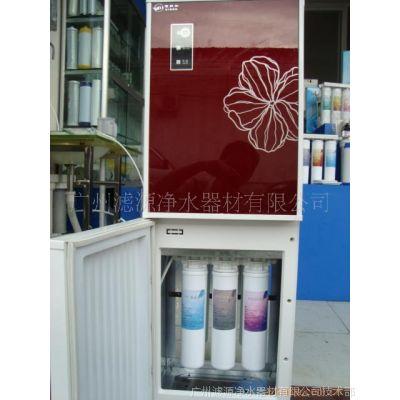 供应8级9级家用净水器厂家直销价格合理