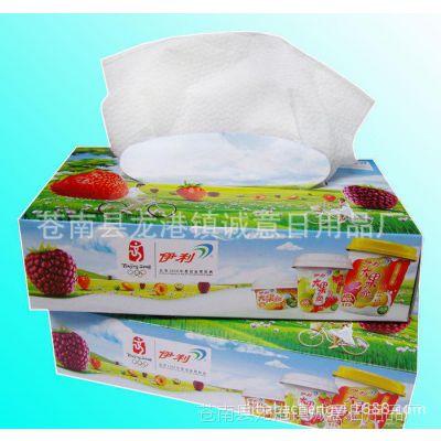 【厂家直销】盒装抽纸纸巾,,订制广告纸巾,餐巾纸,方巾定做