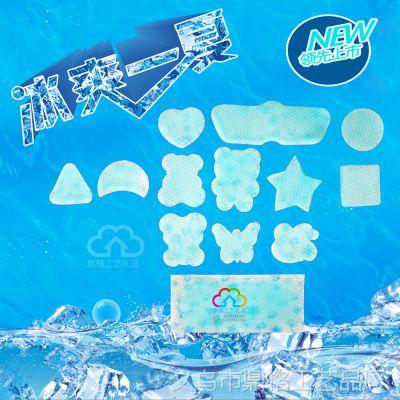 厂家批发卡通冰凉降温贴退热贴冰贴 退烧贴 孕婴可用 加印logo
