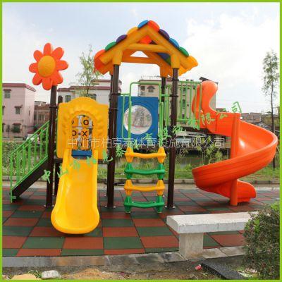 中山佛山生产儿童游艺设施厂家/柏克主营公园组合滑梯安装