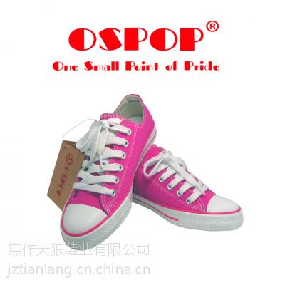 河南省运动鞋、锻炼鞋、劳保防护鞋、户外鞋、一脚蹬鞋生产厂家,焦作天狼