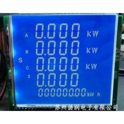 供应高档三相电能表STN液晶屏三相电表STN蓝底白字宽视角液晶屏lcd液晶屏