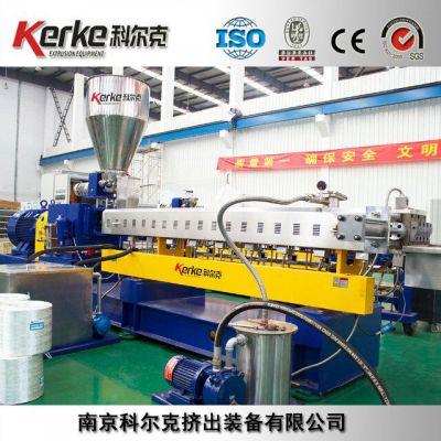 供应优秀供应商提供【双螺杆挤出机】【双螺杆造粒机】塑料造粒机